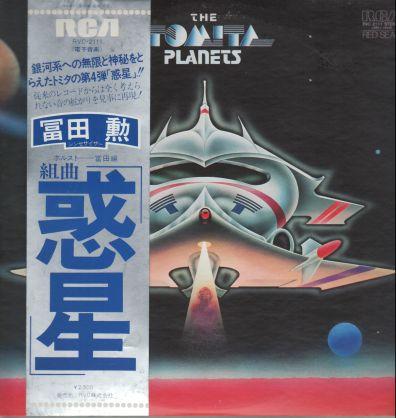 tomita-theplanets(obi)(1)