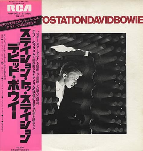DAVID_BOWIE_STATION+TO+STATION+-+PINK+OBI-312230